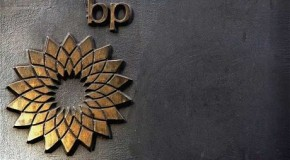 BP is dragged into SFO 'bribery' investigation