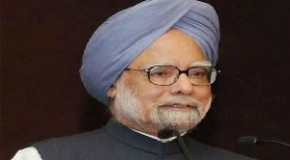 Companies failing to prevent bribery to be punished: Prime Minister Manmohan Singh